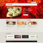 1_home_food