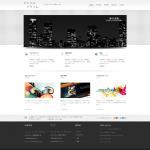 スクリーンショット 2014-08-29 16.24.09