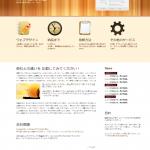 スクリーンショット 2014-08-29 16.25.53