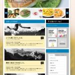 085_food_02