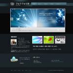スクリーンショット 2014-08-29 16.29.40